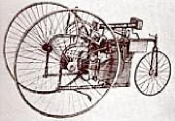 1881 PBTRIKE