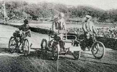 1901 1STJAPRACE