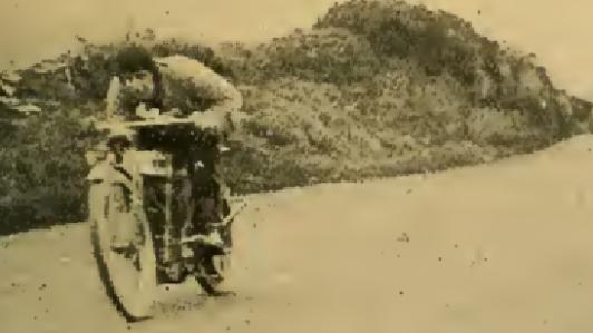 1908 TTMARSHALLWIN
