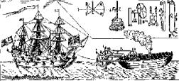 1736 HULLS TUG