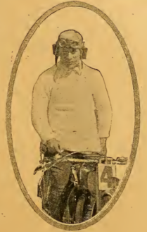 1912 RIDE7 YATES