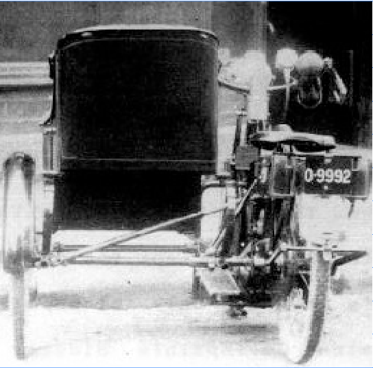 1912 WATSONIAN
