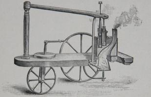 1784 MURDOCH MODEL2