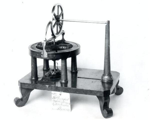 1838 DAVENPORT EMOTOR