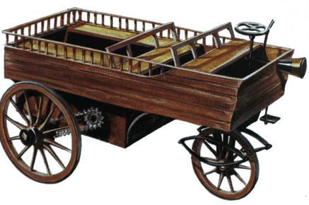 1860 HIPPOMOBILE