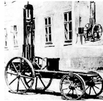 1864 MARCUS