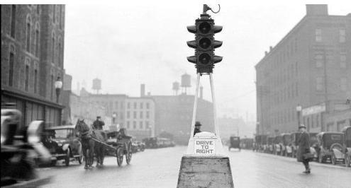 1926 TLIGHTS