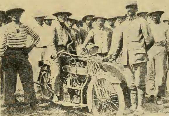 1916 CHINESE DOUGLAS