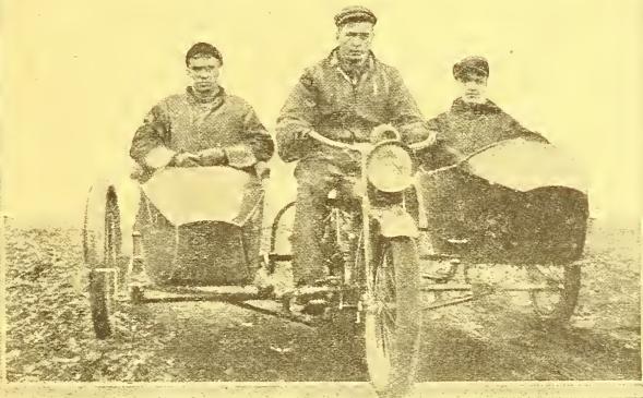 1918 DOUBLECOMBO
