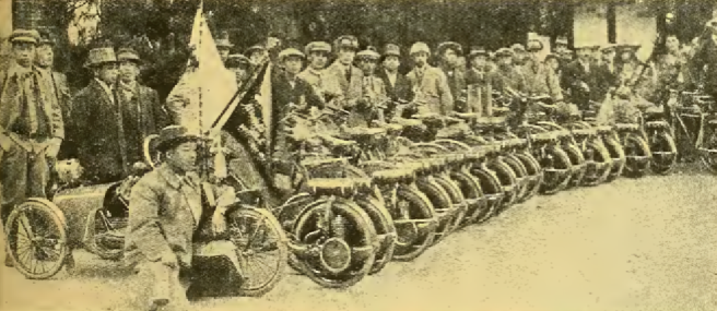 1918 NAGOYA