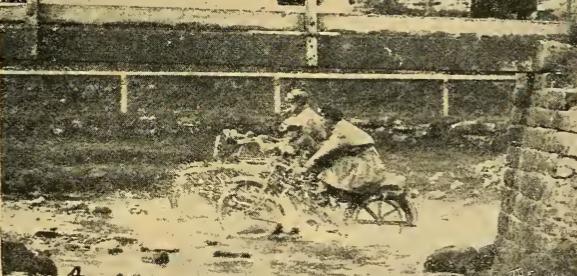 1920 ACU6DT WATERSPLASH