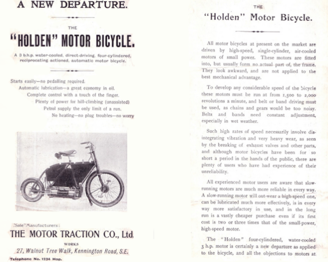 1896 HOLDEN BROCHURE1