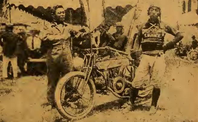 1922 NARUO CHAMPS