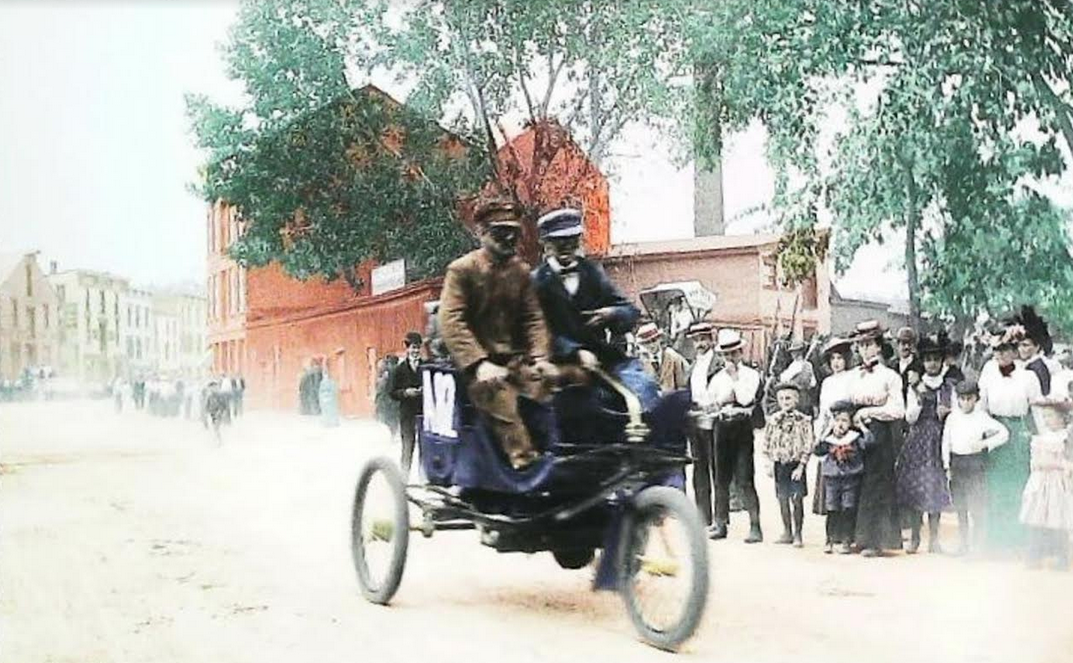 1898 GAS POWERED